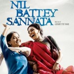 Pankaj Tripathi firstly as School Principal in 'Nil Battey Sannata'