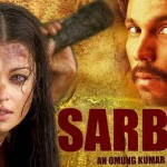 Trailer for Omung Kumar's 'Sarbjit' with Randeep Hooda and Aishwarya Rai Bachchan: Review