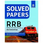 Solved Paper RRB (Non-Technical Cadre) for ASM, GG, TA, CA, ECRC, JAA, Senior Clerk Cum Typist, Traffic Assistant & Senior Time Keeper 2016
