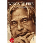 Wings of Fire: An Autobiography by A.P.J. Abdul Kalam (1999) Paperback
