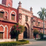Aligarh Muslim University Violence: Twelve students suspended and One- Mohd Zoraiz arrested