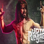 After HC's clearance: Now movie 'Udta Punjab' will be tested by the Supreme Court