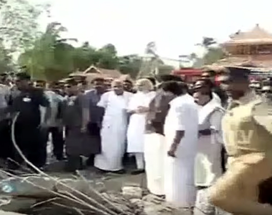 PM Narendra Modi Reaches Kollam