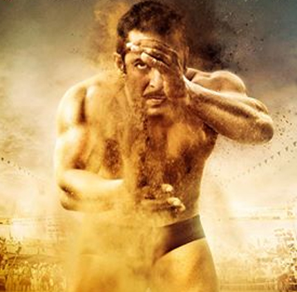 Salman Khan in Olympics