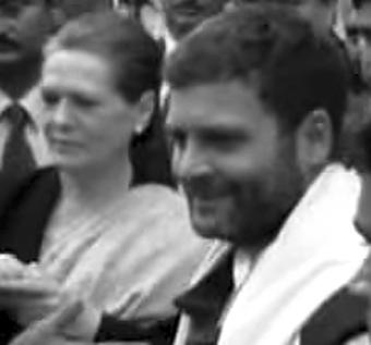 Sonia Rahul