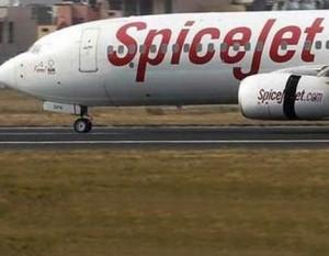 SpiceJet- airway