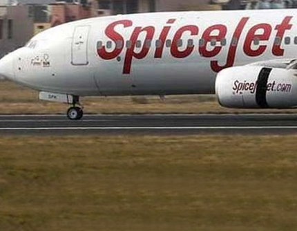 SpiceJet- airway