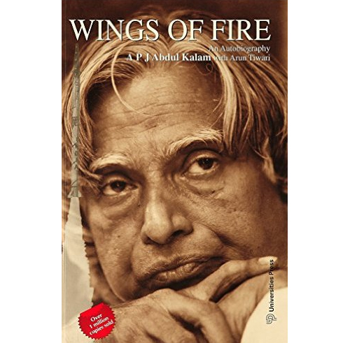 Wings of Fire An Autobiography by APJ Abdul Kalam
