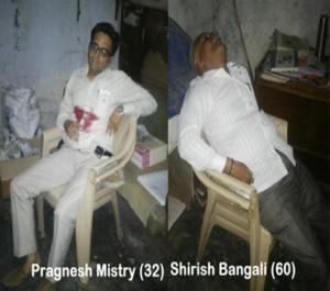 Bharuch Double Murder case
