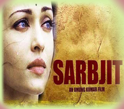 Sarbjit at Cannes 2016